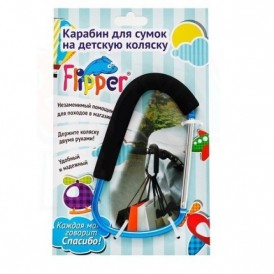 Карабин для коляски Roxy Kids Flipper